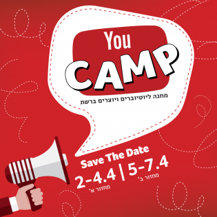 YouCamp_new