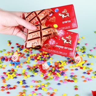 שוקולדסוכריותעדשים
